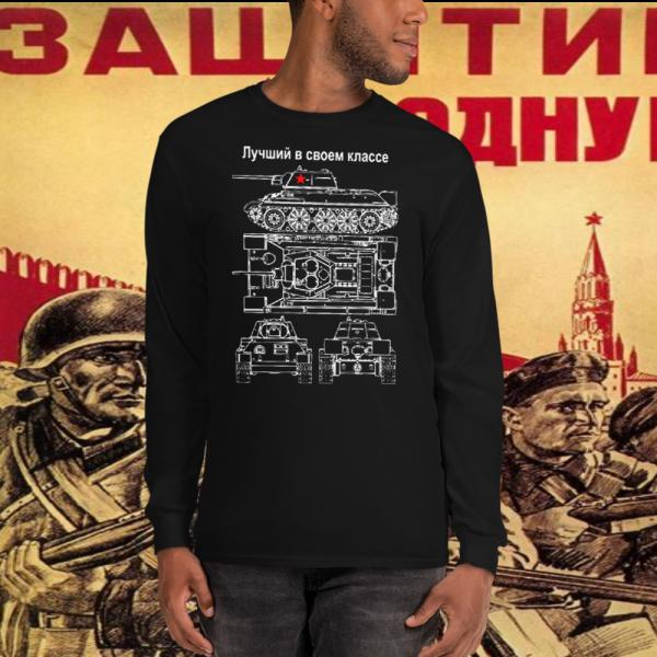Man wearing a T34 Soviet Tank Longsleeve by Mrugacz.