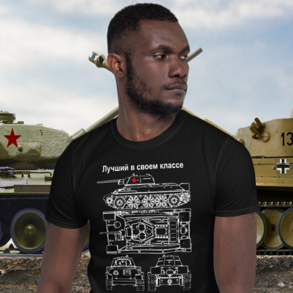 Man wearing a Best Soviet Tank T34 Tshirt by Mrugacz.