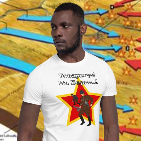 Man wearing a Heroic Comrades Berlin Tshirt from Mrugacz.