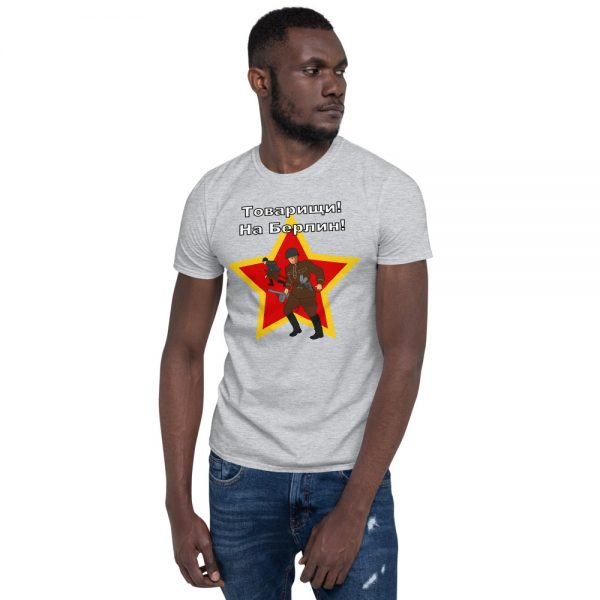 Man wearing #mrugacz shirt.